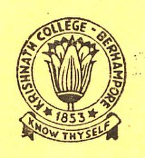 Krishnath College - Image: Krishnath College logo