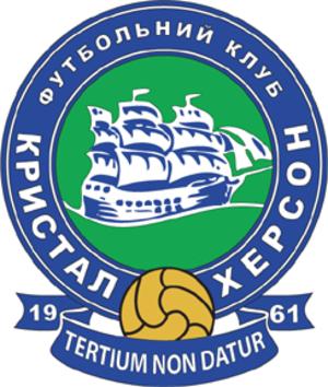 FC Krystal Kherson - Image: Krystal Kherson