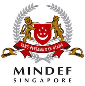 Ministry of Defence (Singapore) - Image: MINDEF crest