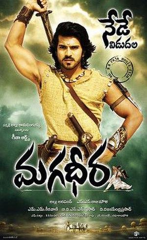 Magadheera - Theatrical release poster