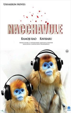 Nachavule - Image: Nacchavule Movie poster