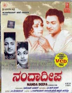 <i>Nanda Deepa</i> 1963 film by M. R. Vittal