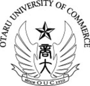 Otaru University of Commerce - The logo of the university