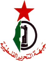 Palestine Liberation Front (logo).png