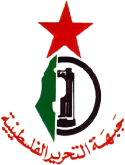 Palestinian Liberation Front political party