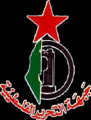 Palestine Liberation Front - Image: Palestine Liberation Front (logo)