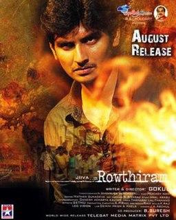 <i>Rowthiram</i> 2011 film directed by Gokul