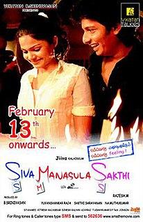 <i>Siva Manasula Sakthi</i> 2009 film by M. Rajesh