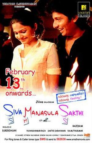 Siva Manasula Sakthi - Image: SMS Poster