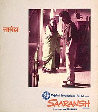 Saaransh - Film poster