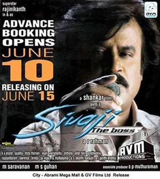 Sivaji (film) - Theatrical release poster