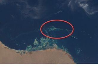 Siyal Islands - Siyal Islands from space