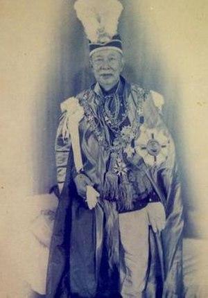 Sulaiman of Selangor - Sultan Alauddin Sulaiman Shah Ibni Al-Marhum Raja Musa
