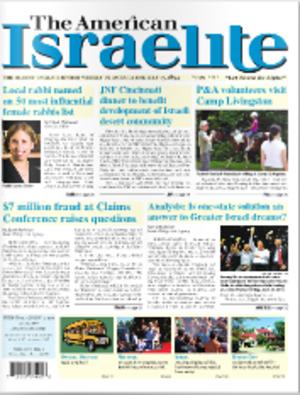The American Israelite - Image: The American Israelite 2010