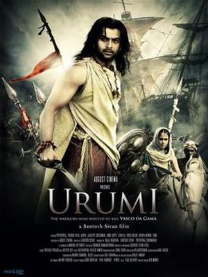 Urumi (film) - Theatrical poster