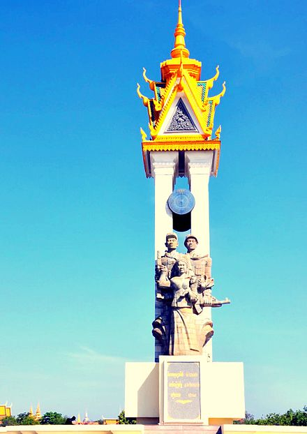 The Cambodia-Vietnam Friendship Monument was constructed to commemorate the ousting of the Khmer Rouge regime on 7 January 1979, by Vietnamese and KUFNS forces. Vietnam Cambodia Friendshiip Monument.jpg