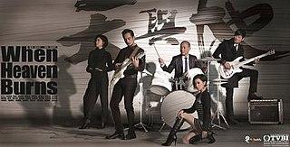 <i>When Heaven Burns</i> 2011 Hong Kong television series