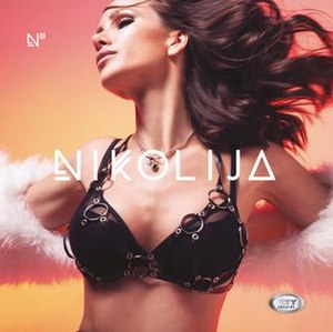 No1 (Nikolija album) - Image: №1 by Nikolija, official cover art
