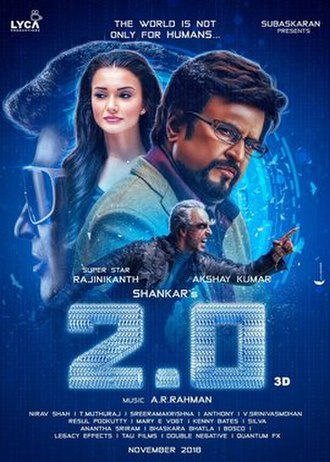 2.0 (film) - Theatrical release poster