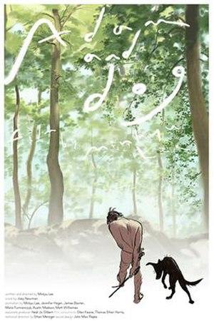Adam and Dog - Image: Adam and Dog poster