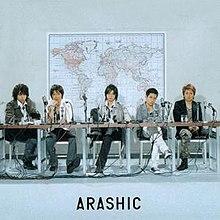 Arashic - Wikipedia