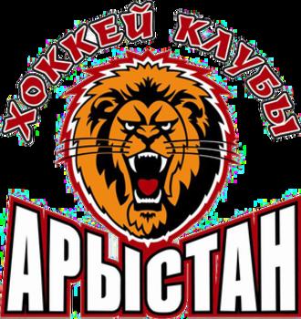 Arystan Temirtau - Image: Arystan Temirtau Logo