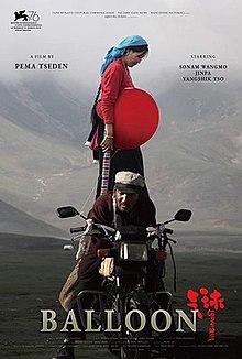 https://upload.wikimedia.org/wikipedia/en/thumb/c/cf/Balloon_%282019_film%29.jpg/220px-Balloon_%282019_film%29.jpg
