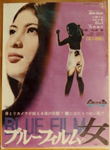 Movie into nude blue photos the