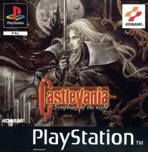 Castlevania: Symphony of the Night - European box art