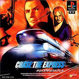 Chase The Express - Japanese cover