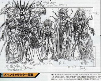 Characters of Chrono Trigger - From left to right: the daughter of a fairy king, a tin robot (top), a monster man (bottom), an inventor girl, the male protagonist, a demon king, a primitive girl, and an old sage
