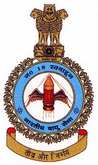 No. 18 Squadron IAF - Image: Crest of the Flying bullets