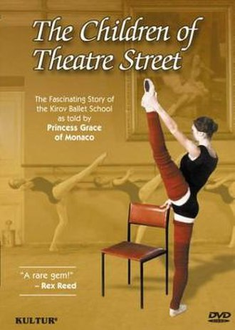 The Children of Theatre Street - DVD cover