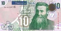 Danske Bank NI 10 pounds