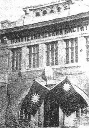 Central Plains War - The flag of the Kuomintang and the flag of the Republic of China crested on a building in Harbin, Manchuria.