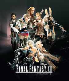 Download Game Final Fantasy XII