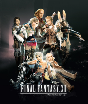 Characters of Final Fantasy XII - Promotional image of the six playable characters, including one guest character. Top from left: Larsa, Ashe, Basch, Balthier and Fran. Bottom from left: Vaan and Penelo.