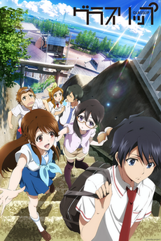 Glasslip Wikipedia