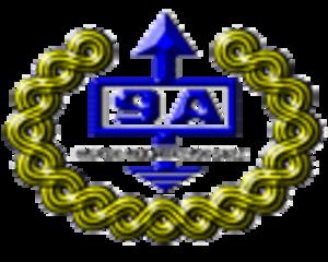 Croatian Amateur Radio Association - Image: Hrvatski Radioamaterski Savez (logo)