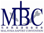 Malaysia Baptist Convention logo.png