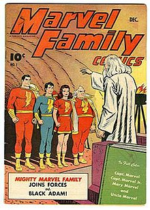 Marvel Family 1 1945.jpg