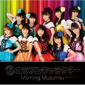 13 Colorful Character - Image: Morning Musume 13 Colorful Character Regular Edition (EPCE 5903) cover