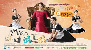 <i>My Mother Is a Daughter-in-law</i> 2015 South Korean television series