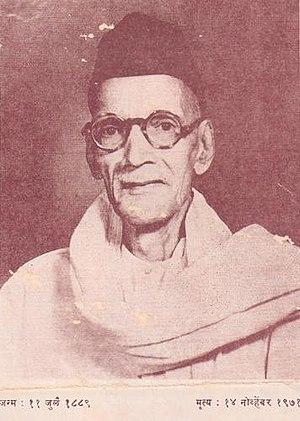 Narayan Hari Apte - Image: NH Apte