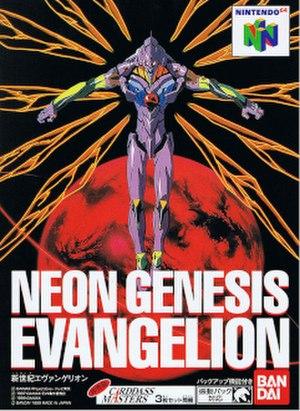 Neon Genesis Evangelion (video game) - Image: Neon Genesis Evangelion 64 Game Box