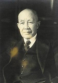 Namihei Odaira Japanese businessman