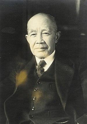 Namihei Odaira - Image: Odaira 1