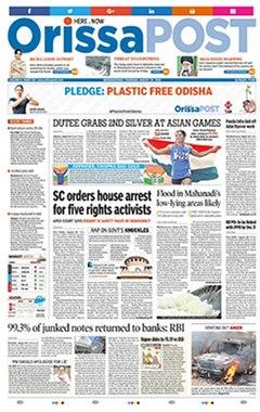 Dharitri Epaper Pdf