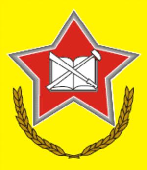 People's Party of Panama - Image: Partidodelpueblodepa nama