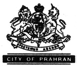 City of Prahran - Image: Prahran Council 1994